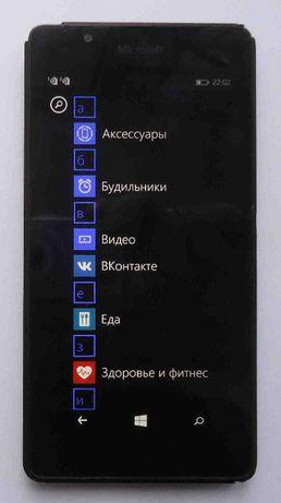 телефон Nokia Microsoft Lumia 540 Dual SIM