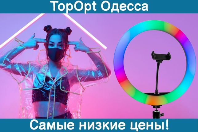 Радужная кольцевая лампа RGB цветная подсветка со штативом 33 см