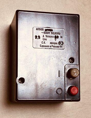 Автоматический выключатель АП50Б-3МТ 2,5 А 3,5 Iн Электроаппарат Курск