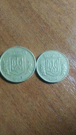 50к 1995р + 25к 1992р