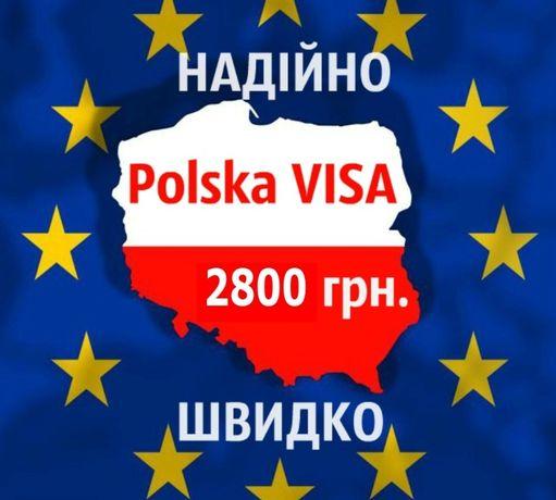 РАБОЧАЯ ВИЗА в Польшу – гарантия 100% (Приглашение, страховка, анкета)