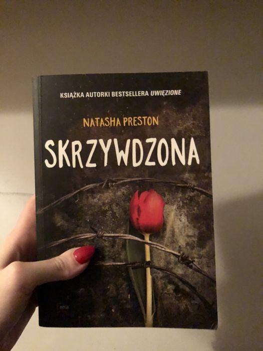 Książka pt. Skrzywdzona Łódź - image 1
