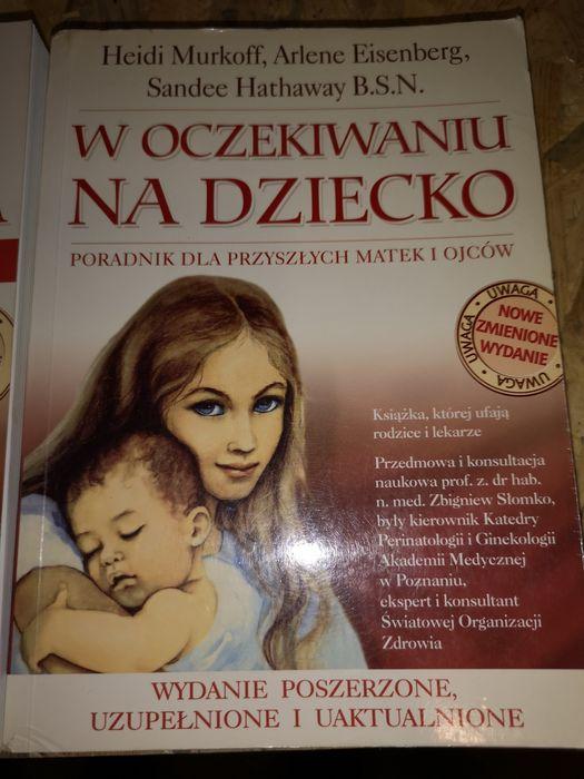 W oczekiwaniu na dziecko, 1, 2, 3 rok życia dziecka komplet Poznań - image 1