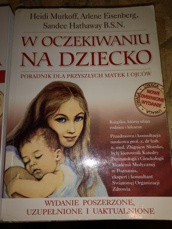 W oczekiwaniu na dziecko, 1, 2, 3 rok życia dziecka komplet