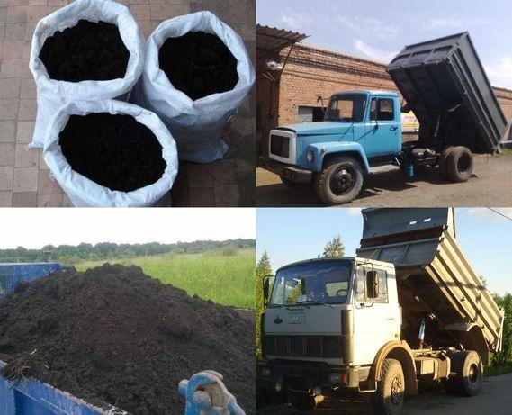 Перегной чернозем земля торф сыпец коровий навоз в мешках и насыпью