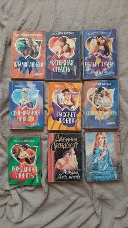 Продам книги , женские романы