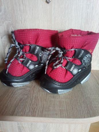 Демарики,наше перше зимове взуття,стан нових