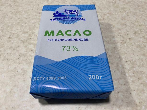 """Сливочное Масло 73% """"Затишна Ферма"""""""