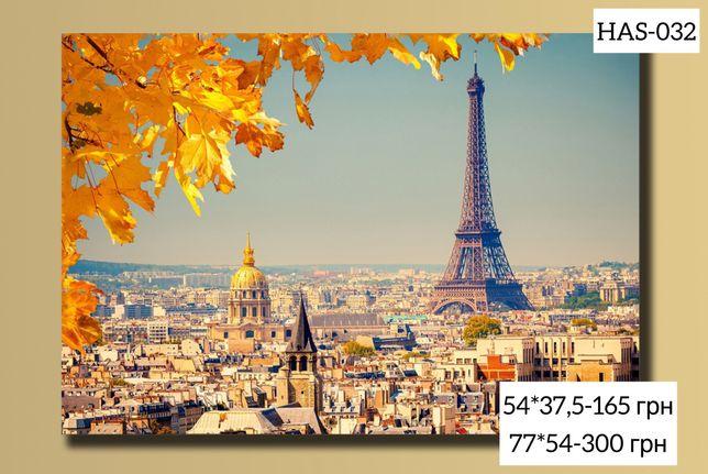 Продам Картины на холсте ПАРИЖ