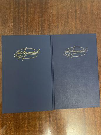 М.Ю.Лермонтов сочинения в двох томах