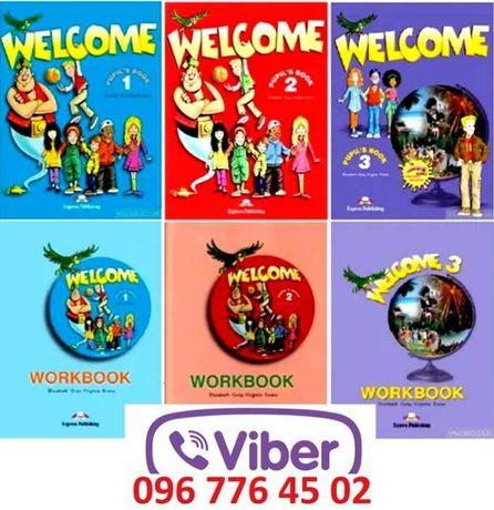 Welcome Starter A, Starter B, 1,2,3 комплект