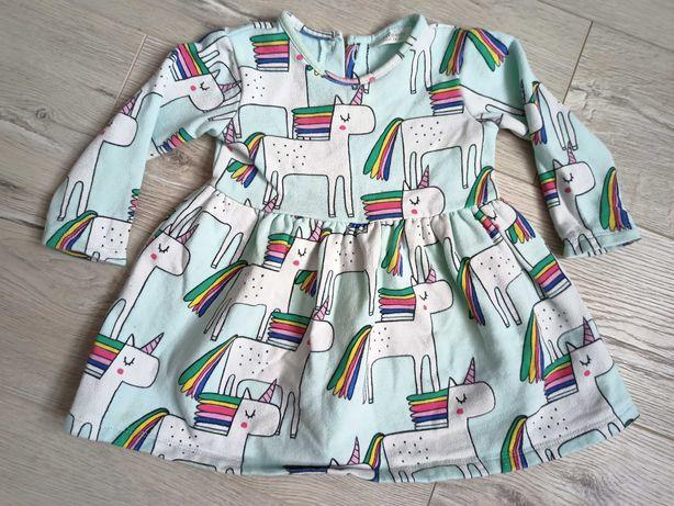 Sukienka / Sukieneczka Next