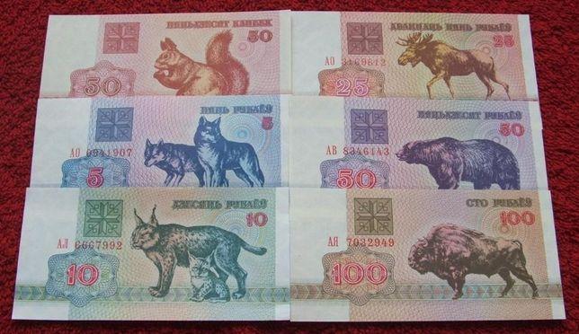 BIAŁORUŚ ZWIERZAKI Kolekcjonerskie Banknoty Zestaw - 6 sztuk UNC