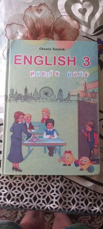 Продам учебник Карпюк 3 класс английский язык