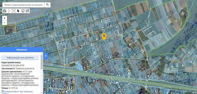 Земельна ділянка 0.1075 га (Біла Криниця)