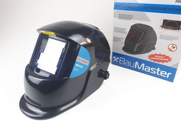 РАСПРОДАЖА Сварочная маска Baumaster 9-13Din хамелион + 2 стекла