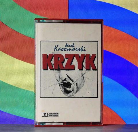 Jacek Kaczmarski - Krzyk