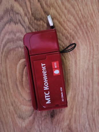 Модем МТС Коннект 3G Мобильный скоростной интернет