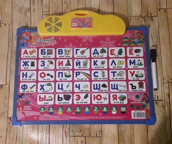 Говорящий букваренок азбука интерактивная доска планшет