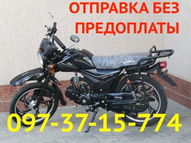 МОТОЦИКЛ Скутер Мопед Альфа V125S - ALPHA RX Чёрный Наложка Новый!
