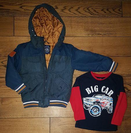 Куртка для хлопчика осінь-зима+кофтинка у подарунок