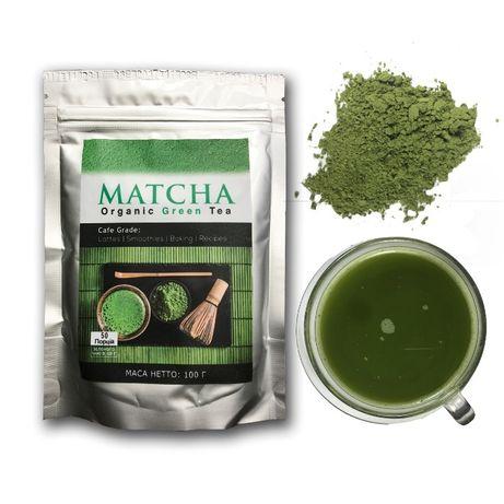 Чай Матча Cafe grade, 100 г ( маття, matcha)