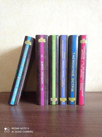 """Книги дитячі. Серія книжок """"Бібліотека пригод"""""""