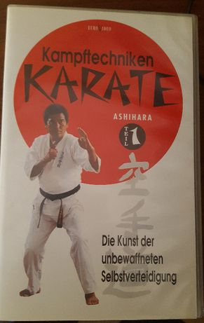 Ashihara Karate VHS Video