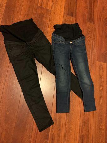 Dwie pary jeansów ciążowych rozmiar 38