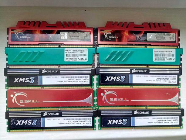 DDR3 на 8GB/4GB/2GB 1866MHz/1600MHz/1333MHz (є 4х4GB і 4х2GB)