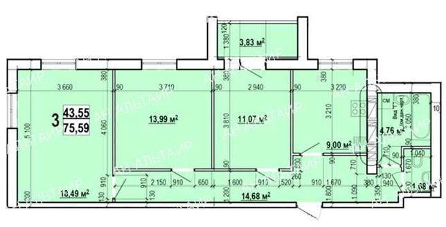 3х комнатная в новострое ЖК Мира 3, Индустриальная, ХТЗ P