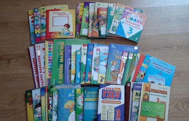 Книги для 3 класу