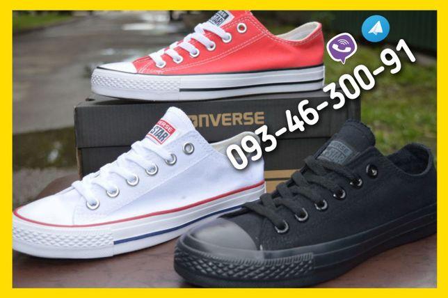 Converse All star, Конверсы Ол Стар, конверс Низкие\Высокие, кроссовки
