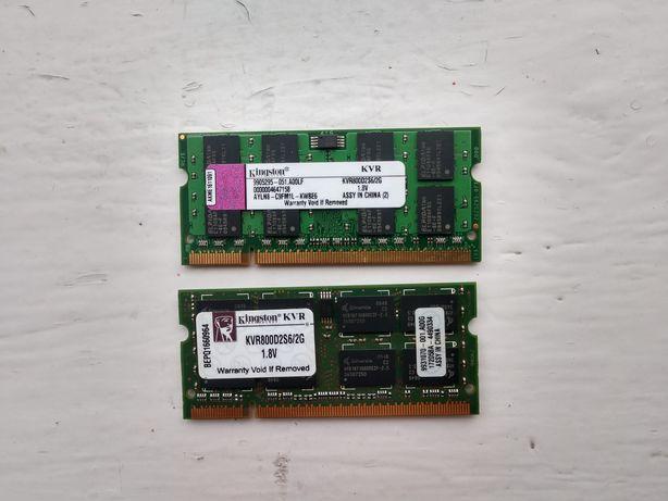 ОЗУ Kingston по 2GB для Asus A6jc (две шт.)