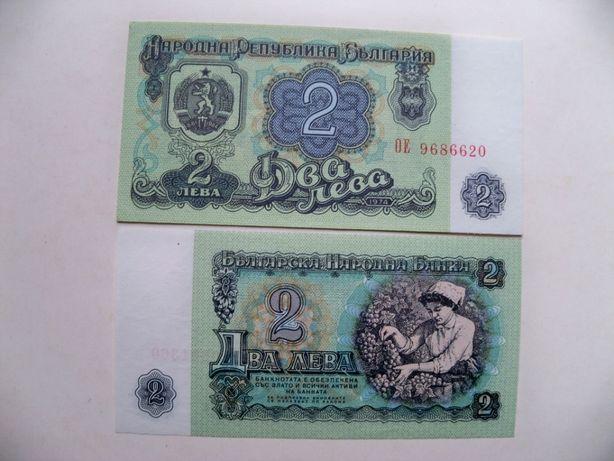 Болгария 1лев и 2лева 1974год UNC