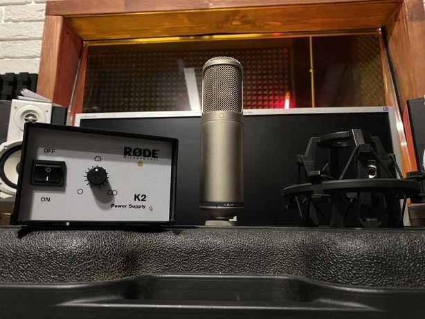 Ламповый микрофон RODE K2
