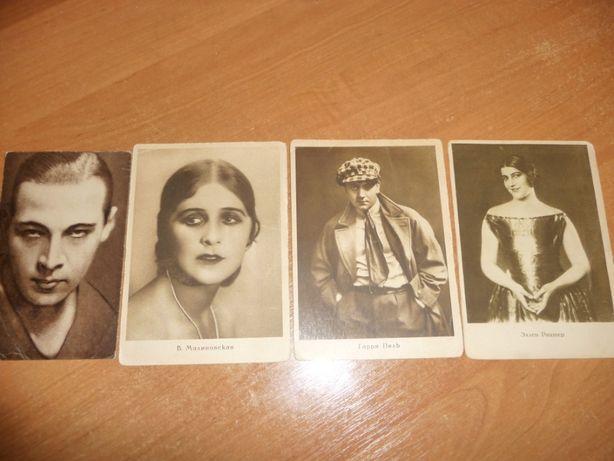 Открытки. Киноактеры. 1927-1928 гг.