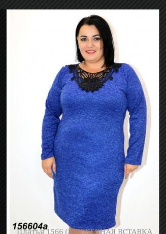 Платье 64 размер