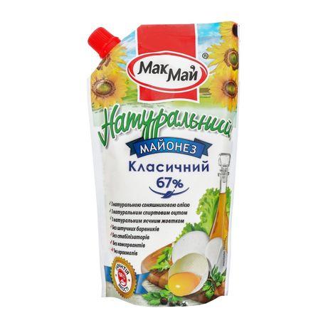 "Продам майонез Мак Май ""Натуральный"" 67%"