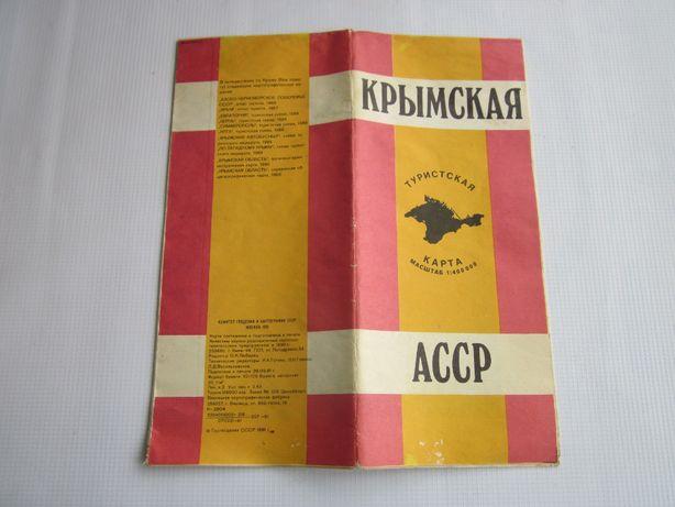 Туристская карта Крымская АССР (1991)