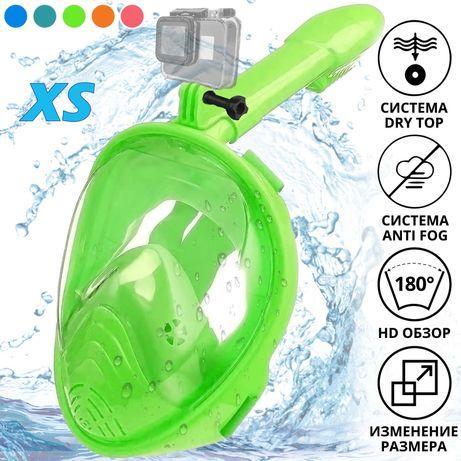 Маска для плавания Детская от 3 до 10 лет XS FreeBreath Снорклинг