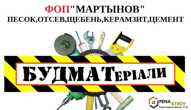 Стяжка, Полипласт  ПСП-033Полимин СЦ-5, штукатурка Полимин ШЦ-2