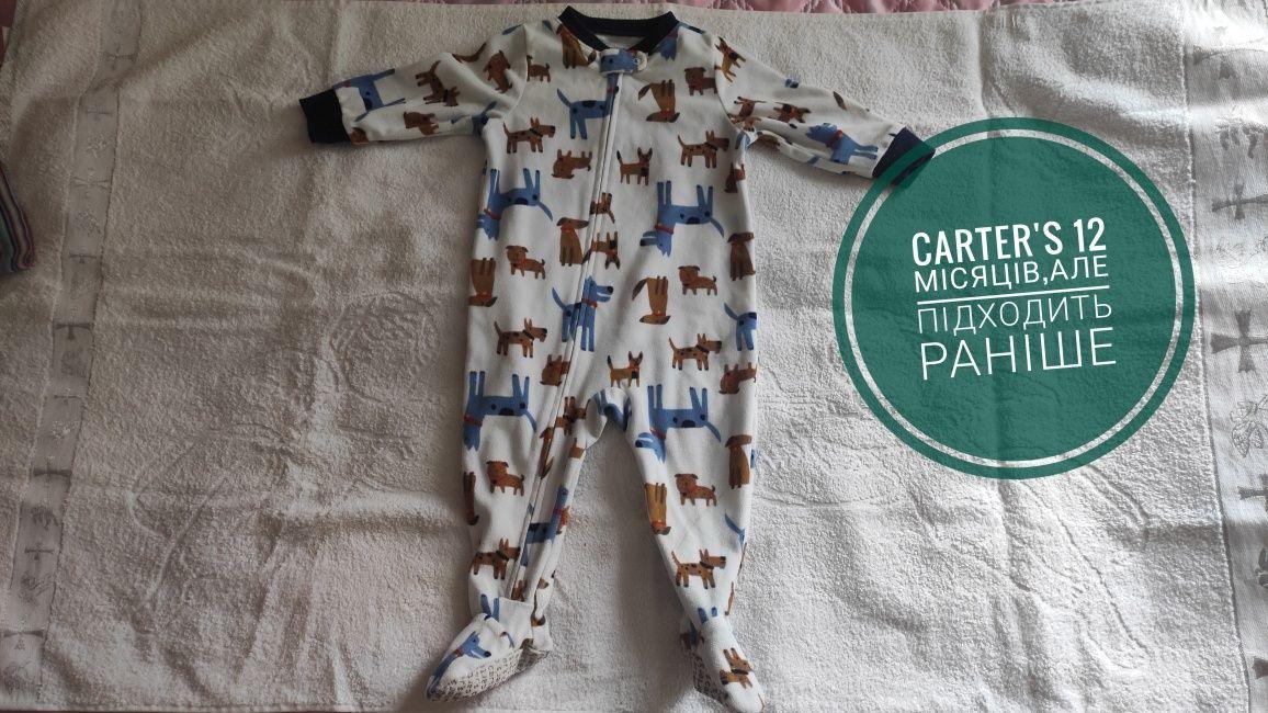 Пакет одягу для хлопчика