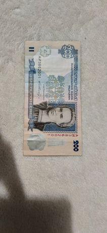 Купюры 200 грн. 2001 года.
