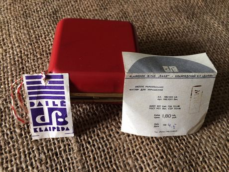 Футляр для украшений «Дайле» 1984г Клайпеда