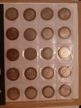монеты области города России