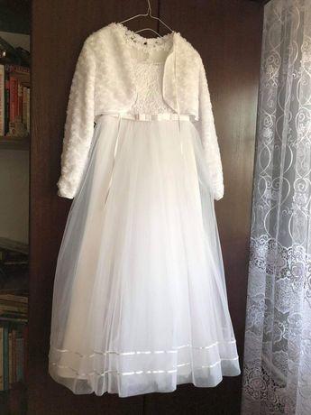 Suknia/sukienka komunijna