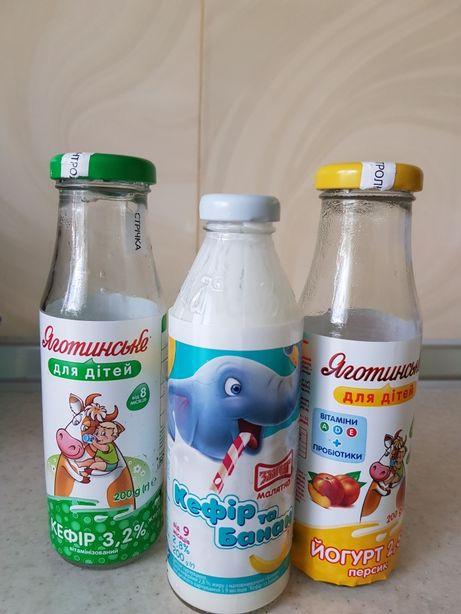 Баночки и бутылочки с под детского питания