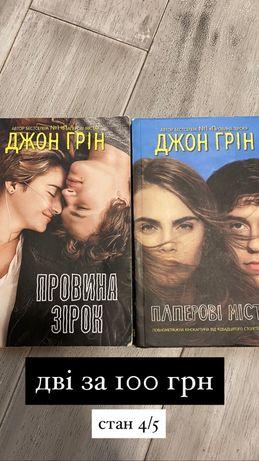 Книги від 40 грн