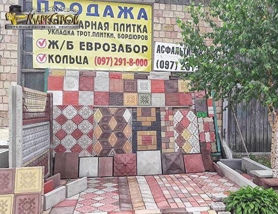 Производство и укладка тротуарной плитки, бордюры: Киев, Киевская обл.